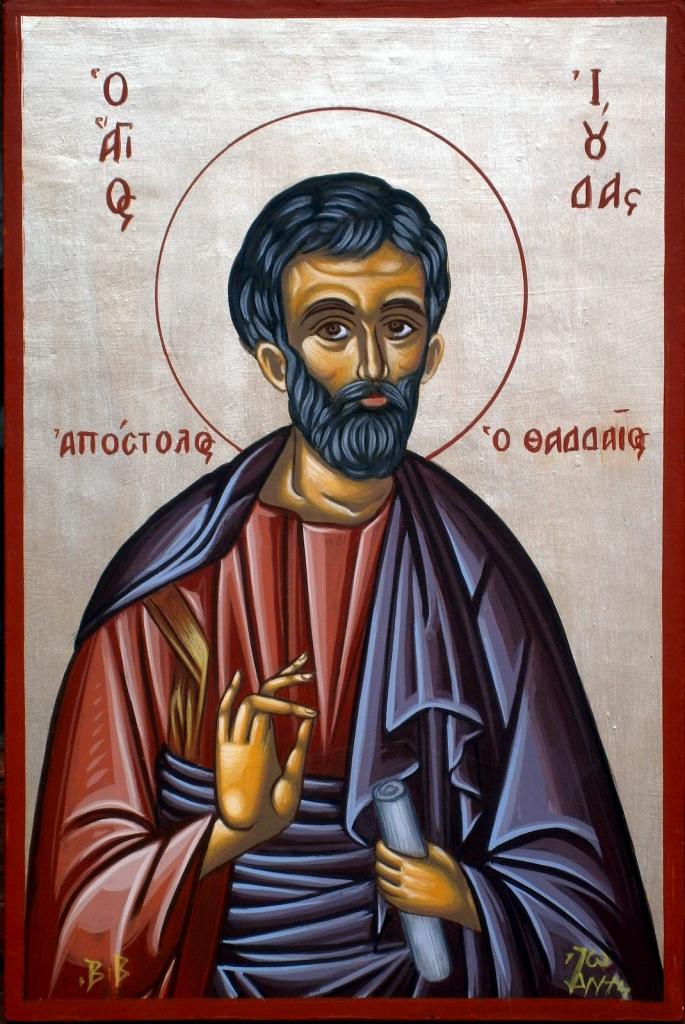 Αποτέλεσμα εικόνας για Άγιος Ιούδας ο Απόστολος